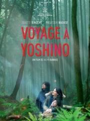 18-12-11 Voyage à Yoshino.jpg