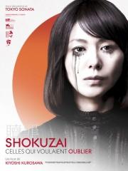 13-06-20 Shokuzai 2.jpg