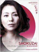 13-06-15 Shokuzaï.jpg